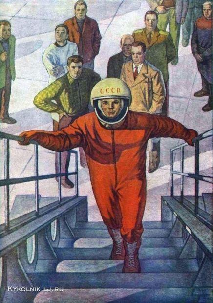 Картинки по запросу Садуков Николай Александрович художник