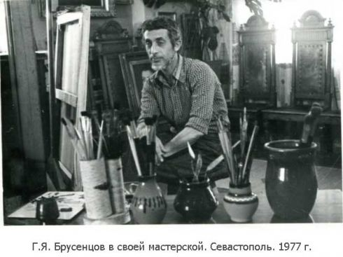 Brusentsov Gennady Yakovlevich