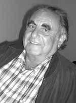 Гурин Василий Иванович