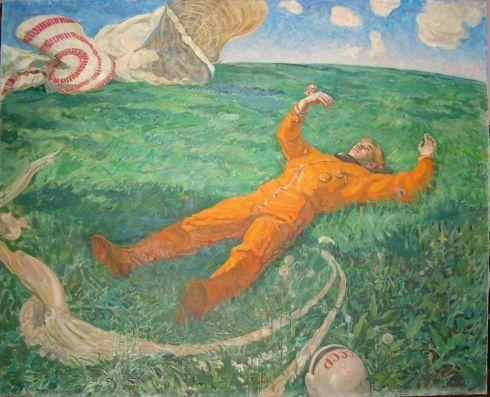 «Родная земля» 1974 - Коваленко Виктор Карпович