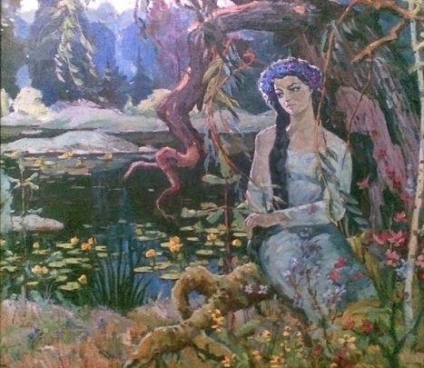 «Мавка» 1972 - Байдуков Александр Васильевич