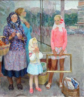«В Киеве» 1974 - Репка Вера Александровна