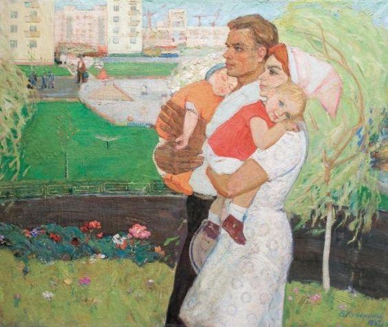 «Семья» 1967 - Кучеренко Виктор Петрович