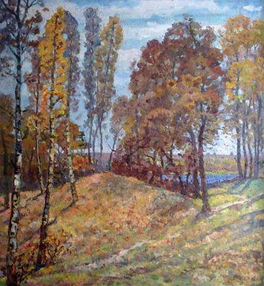 «Осенняя пора» 1980 - Швец Виктор Александрович