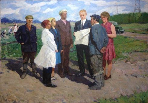 «На рабочей планерке» 1974 - Янин Анатолий Александрович