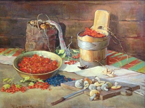 «Дары леса» 1960 е - Стасюк Григорий