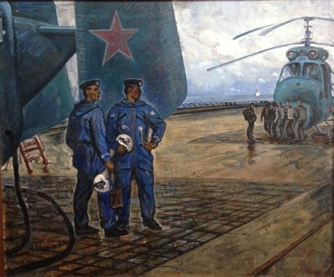 «Вертолетчики ВМФ» 1974 - Севостьянов Геннадий Кириллович