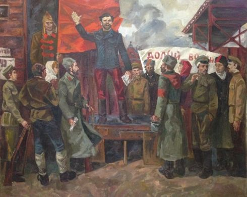 «Комиссар» 1965 - Токарев Вячеслав Васильевич