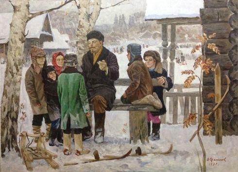 «Ленин и дети» 1973 - Степанов Иван Григорьевич