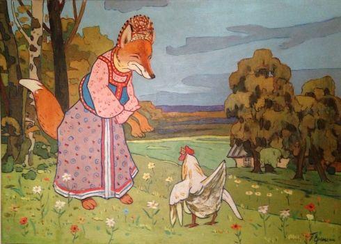 «Лиса и курочка Ряба» 1970 е - Еременко Павел Яковлевич
