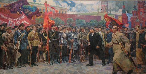 «Солдаты революции» 1964-1967 - Холуев Владимир Федорович