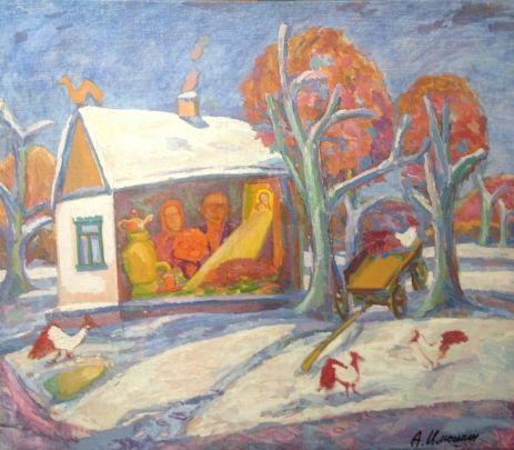«Рождество» 1980 - Илюшин Алексей Андреевич