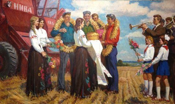 «Праздник урожая» 1979 - Лавриненко Вячеслав Иванович