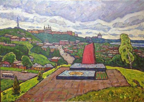 «Красный камень» 1970 е - Яценко Владимир Федосеевич