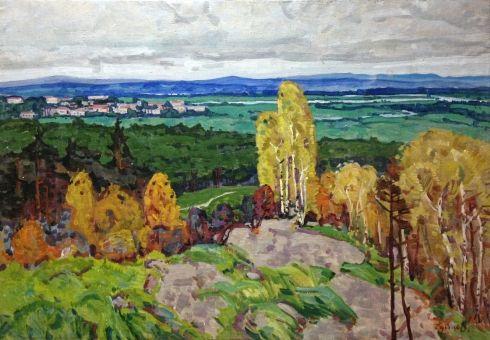 «Ранняя Осень» 1970 - Чуйков Евгений Васильевич