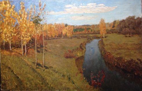 «Золотая Осень» 1960 е - Хуторской Семен Абрамович