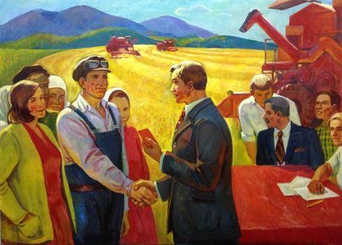 «Награждение комбайнера» 1974 - Лоза Адольф Иванович