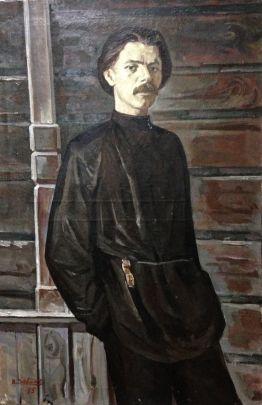 «Максим Горький» 1975 - Давыдов Владимир Васильевич
