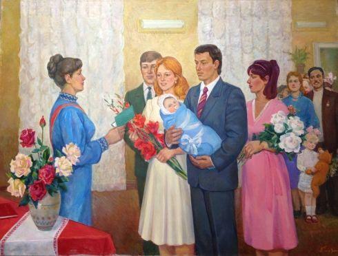 «Регистрация новорожденного гражданина СССР» 1987 - Гавдзинская Елена Альбиновна