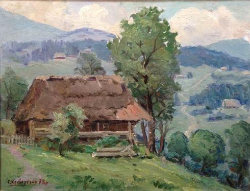 «Старая бойкивская усадьба» 1972 - Криворучко Степан Михайлович