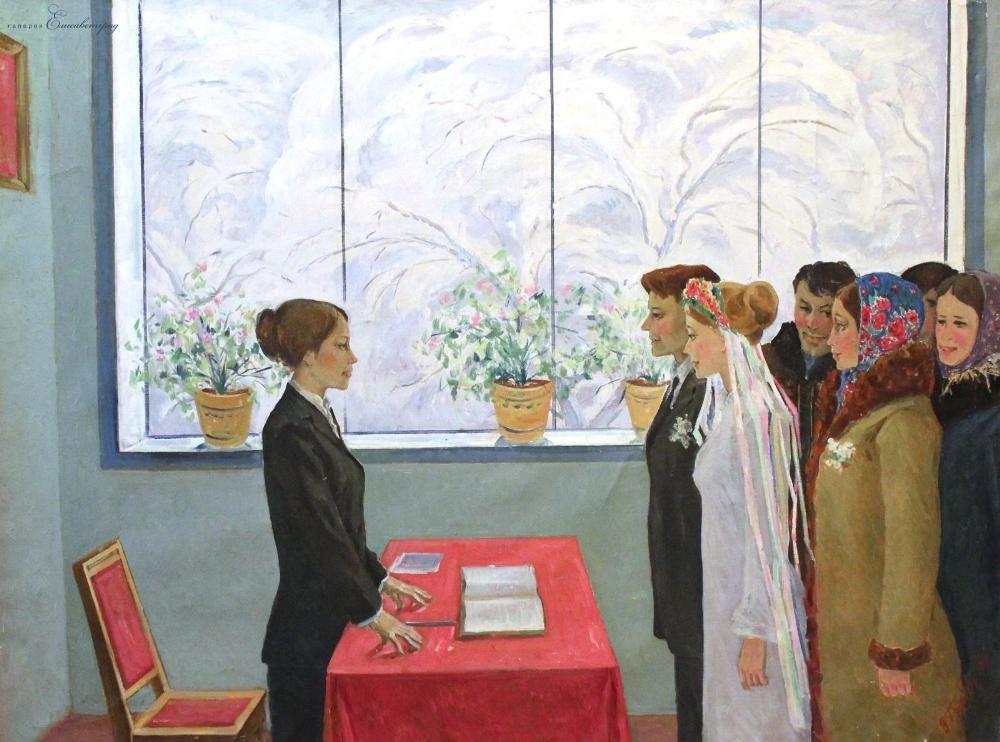 «Свадьба» 1972 - Гурин Василий Иванович