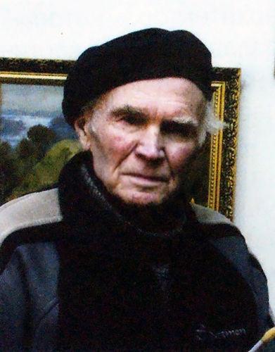 Магро Петр Иванович