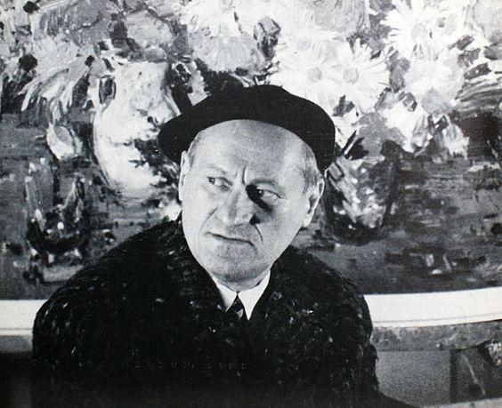 Шишко Сергей Федорович