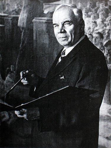 Trokhimenko Karp Demjanovich