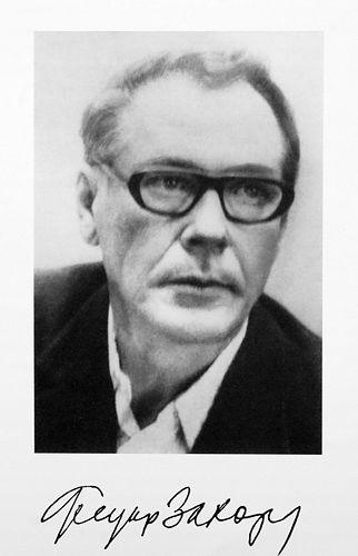 Zakharov Fedor Zakharovich