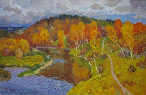 «Осень» 1970 е - Толпекин Георгий Владимирович