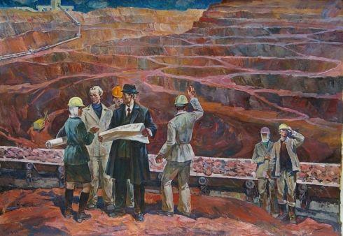 «Рабочая планерка» 1970 - Козулин Моисей ( Михаил ) Яковлевич
