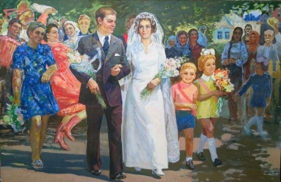 «Свадьба» 1975 - Ляшков Анатолий Яковлевич