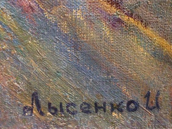 «На веранде»-Лысенко Иван Павлович