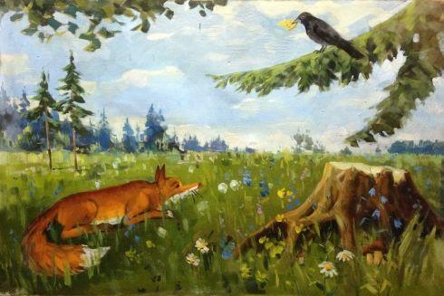 «Ворона и Лисица» 1970 - «Ворона и Лисица»