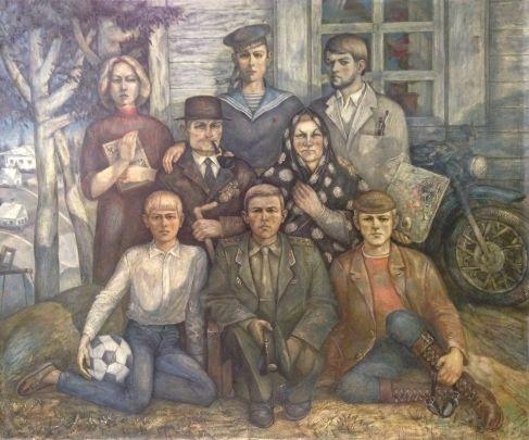 «Семья фронтовика» 1978-1982 - Марченко (Марчелло) Евгений Власович