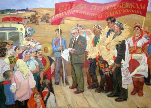 «Награждение передовиков» 1974 - Баринова-Кулеба Вера Ивановна