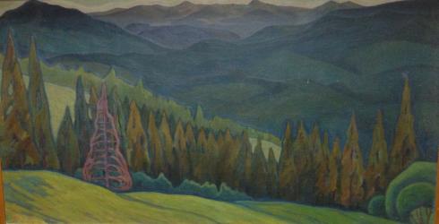 «Вид на Черногору» 1970 - Фиголь Михаил Павлович