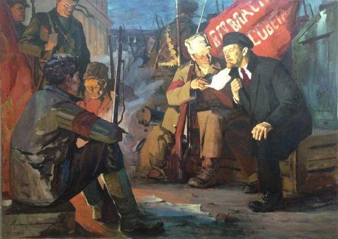 «В дни Октября» 1975 - Наседкин Анатолий Леонидович