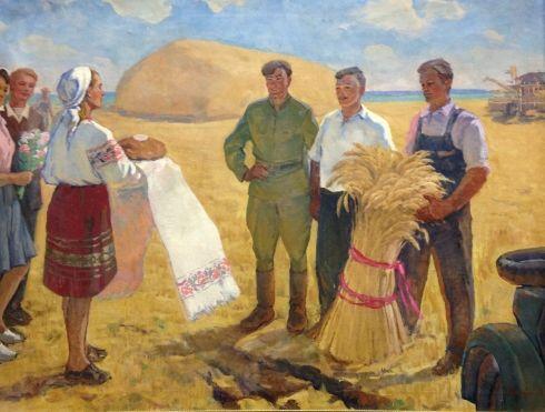 «Встреча хлеборобов» 1971 - Боркун А. Н.