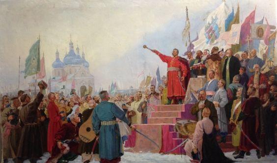 Переяславская Рада» 1950 е - Переяславская Рада»