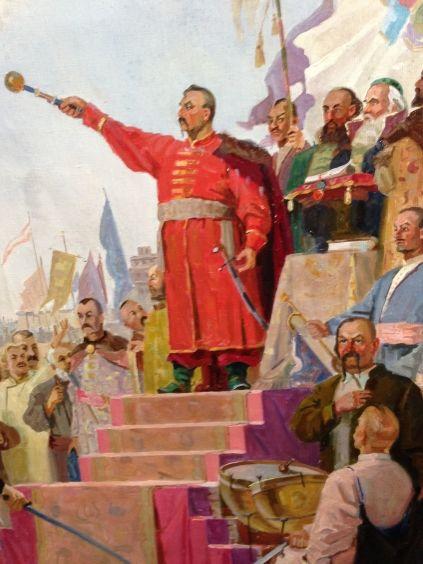 Переяславская Рада»-Переяславская Рада»