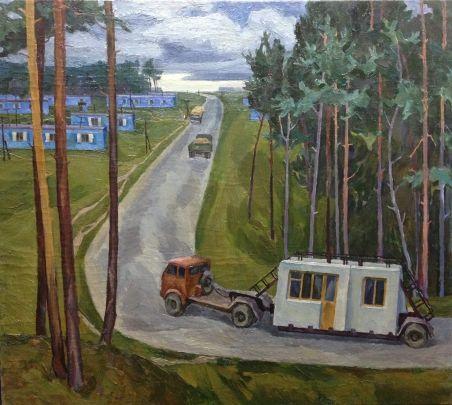 «Триполье строится. На БАМе» 1972 - Костенко Зоя Федоровна