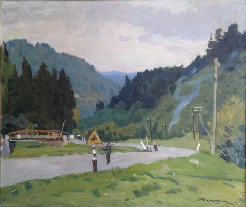 «Дорога в горах» 1950 е - Кашшай Антон Михайлович