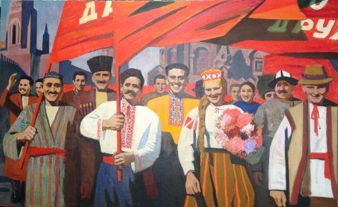 «Дружба народов» 1974 - Мамсиков Владислав Александрович
