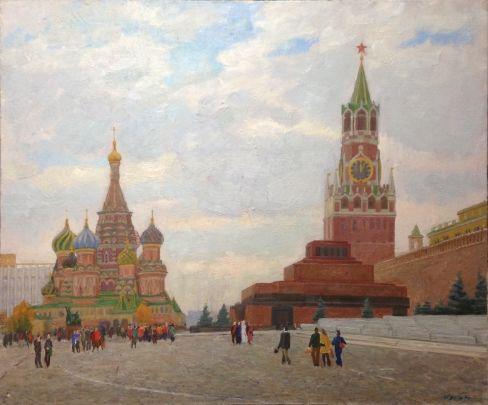 «Красная Площадь» 1970 е - Коган Борис Матвеевич