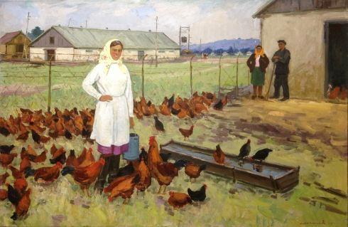 «Птичница» 1969 - Максименко Александр Григорьевич