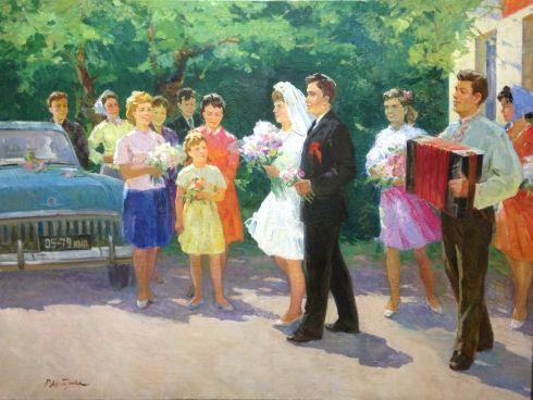 «Свадьба» 1960 е - Хитрова Тамара Александровна