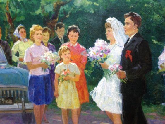 «Свадьба»-Хитрова Тамара Александровна