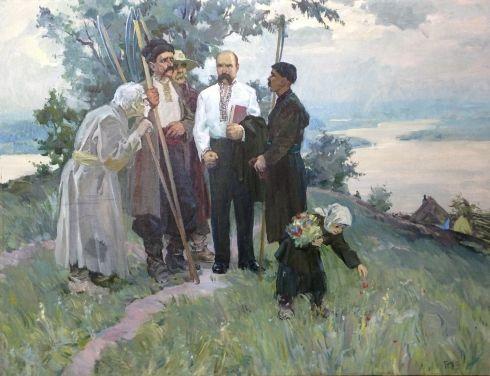 «Т.Г. Шевченко и крестьяне» 1975 - Павлюк Георгий Николаевич