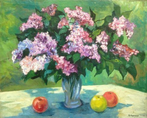 «Сирень и яблоки» 1960 е - Корольчук Виктор Андреевич